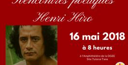 Rencontres poétiques Henri Hiro – Mai 2018