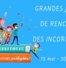 1ère Journée de Rencontres des Incorruptibles – 15 mai 2018
